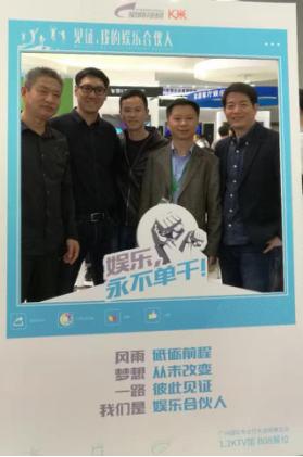 QQ图片20170511172458.png